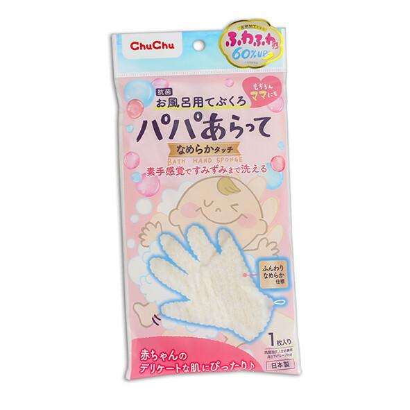 chuchu 啾啾 泡泡洗 嬰兒沐浴手套