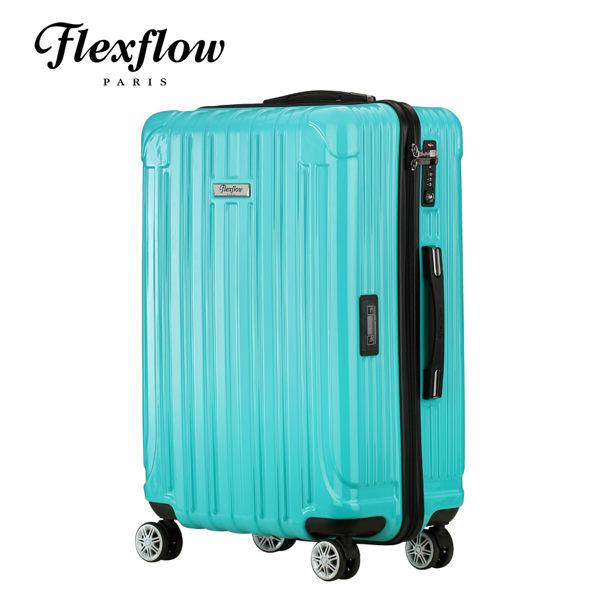 《 Flexflow 》里昂系列-智能測重防爆拉鍊旅行箱 / 29吋 / 蒂芬尼綠