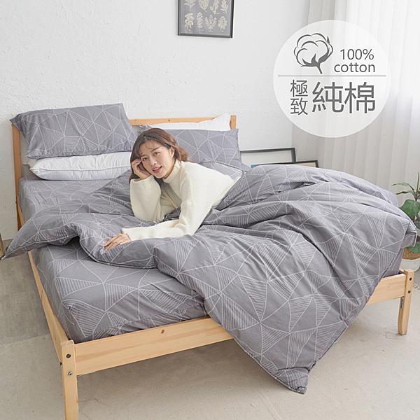 [小日常寢居]#B209#100%天然極致純棉5x6.2尺標準雙人床包+枕套三件組(不含被套)*台灣製 床單
