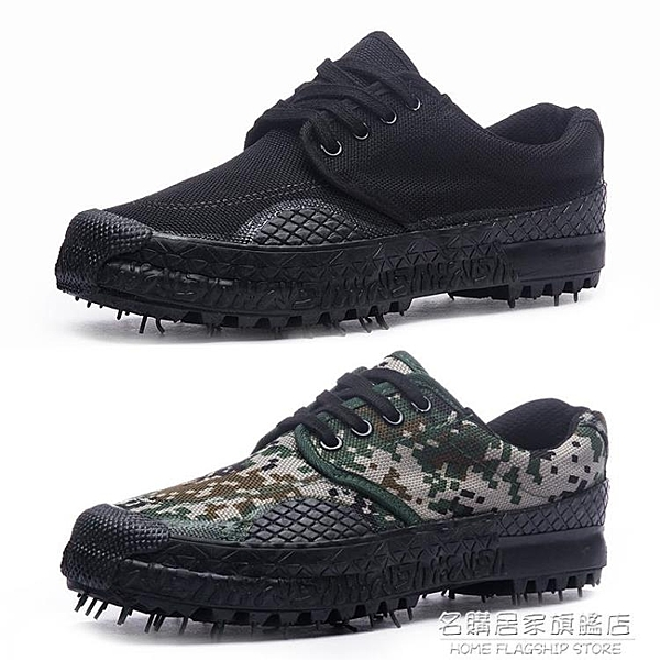工地民工鞋戶外耐磨防滑迷彩勞保鞋男解放鞋工作鞋透氣帆布鞋韓版 名購居家