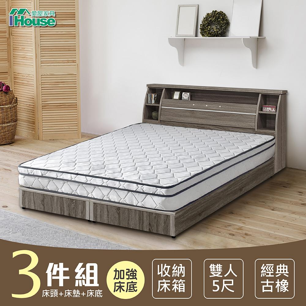 IHouse 群馬和風收納房間3件組 床頭箱+床墊+六分床底 雙人5尺