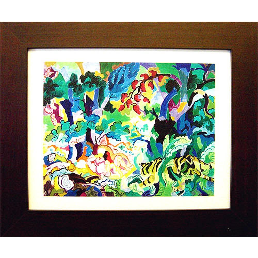 開運陶源 【牧人之眠】Charles Lapicque夏爾拉畢格 抽象畫 世界名畫 掛畫 複製畫 壁飾 38x32cm