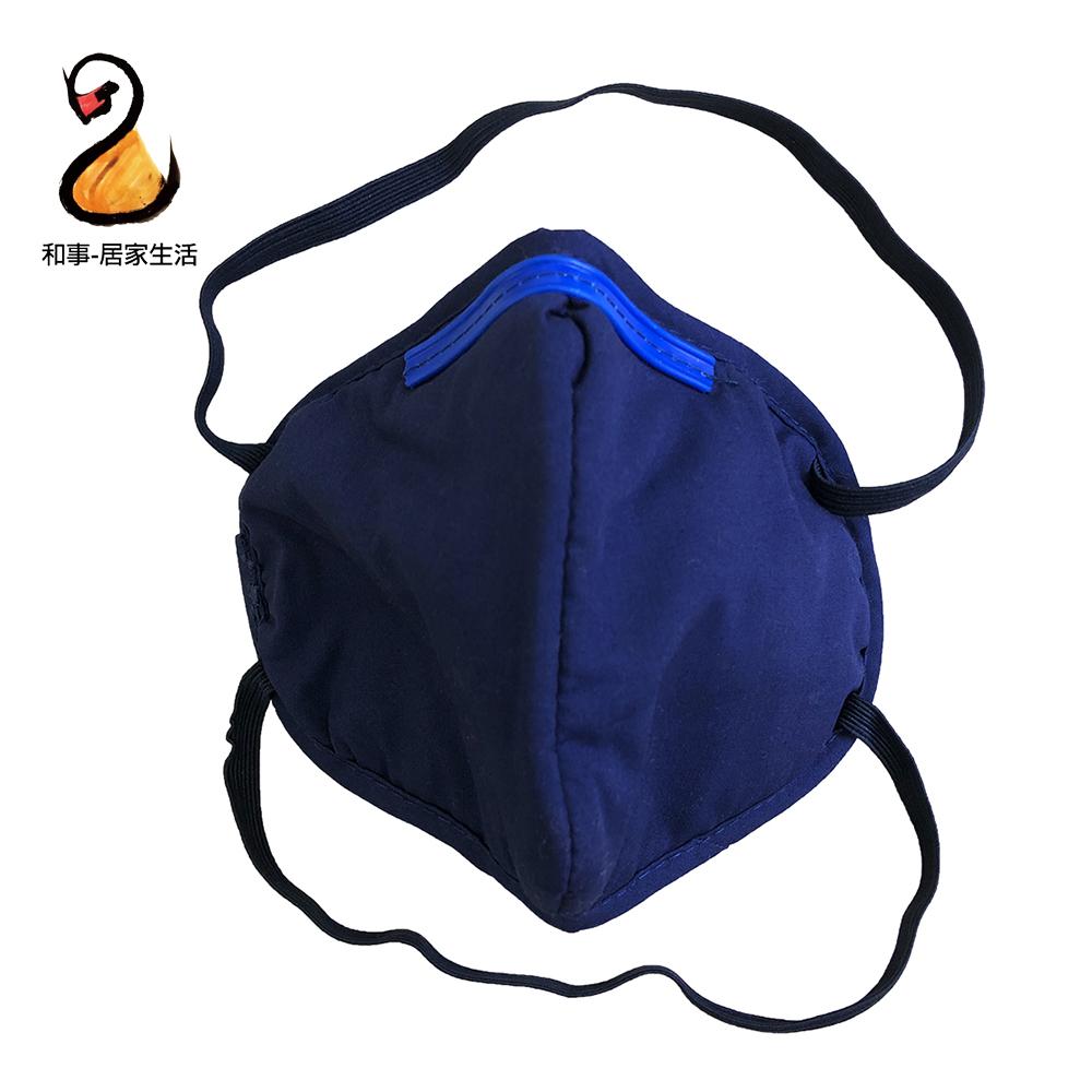 立體剪裁五層布口罩 可水洗(1入)