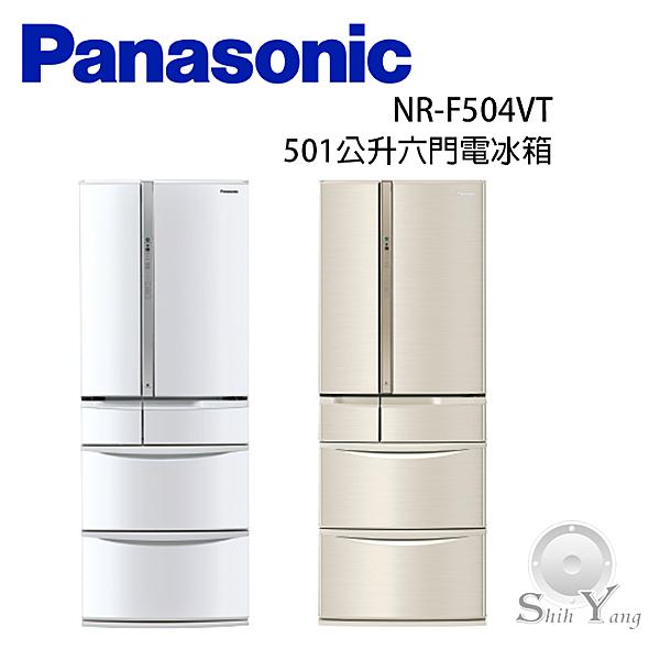 Panasonic 國際牌 501L 1級變頻6門電冰箱 NR-F504VT【公司貨保固+免運】