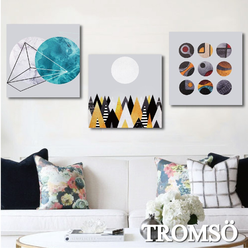 tromso時尚無框畫-北歐國度w257-40x40cm/三幅一組幾何灰底臥室客廳掛畫