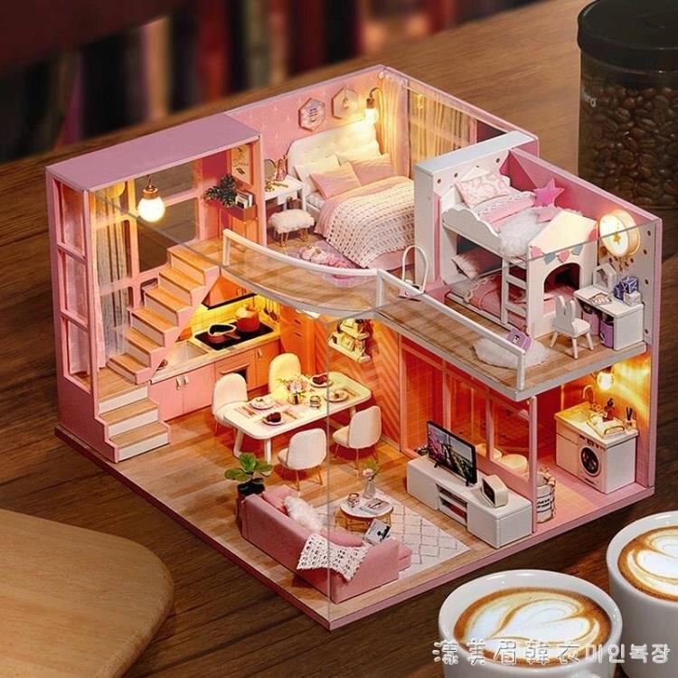 火爆好貨-diy小屋閣樓手工制作木質小房子模型拼裝迷你別墅情人生日禮物女