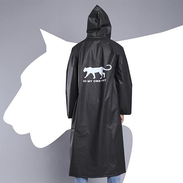 時尚帥氣旅行雨衣長款韓版騎行戶外徒步防水雨披外套全身男士潮【新年特惠】