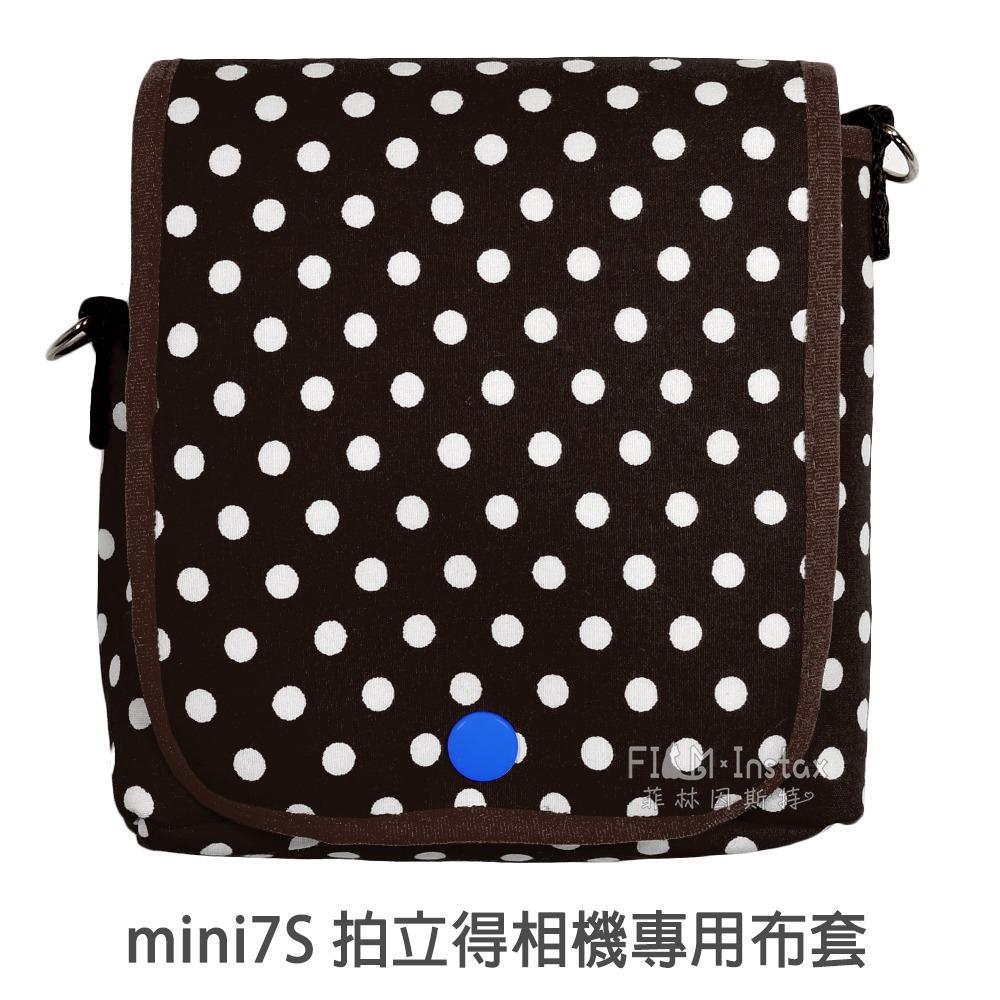 Cacao【mini 7S 圓點咖啡 布套 】Fujifilm instax mini7S 專用 收納包 菲林因斯特