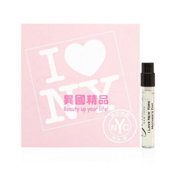 bond no.9 i love ny for mothers 女性針管香水 1.7ml edp v