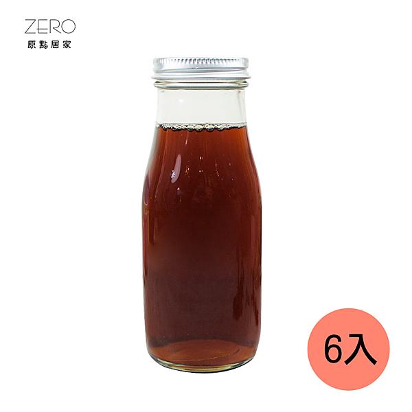 320ml雙色鋁蓋咖啡瓶/熱銷鋁蓋包裝瓶/玻璃瓶/冷飲酒精飲料蔬果汁玻璃密封罐/極簡玻璃瓶(一盒6入)