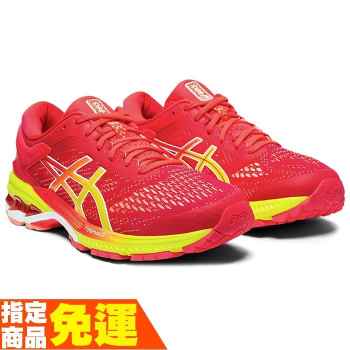 ASICS 19FWO高階支撐女慢跑鞋KAYANO 26 SHINE B楦 1012A609-700零碼出清 廠商直送