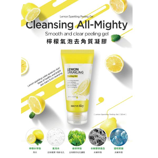 舒緩保濕、去除老廢角質、淨化毛孔、促進肌膚新陳代謝 / 120ml