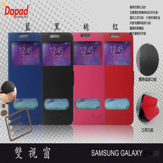 samsung galaxy s7 edge ( 5.5吋 ) ( 雙視窗 )隱藏磁扣-側翻皮套