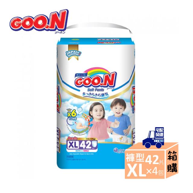 大王輕薄舒爽褲型紙尿褲XL42×4包箱購免運
