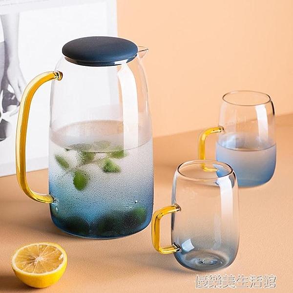 家用冷水壺辦公室玻璃水杯檸檬涼水壺大容量涼杯套裝耐高溫茶壺