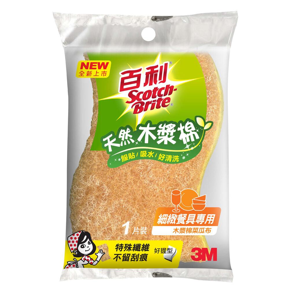 3m 百利 天然木漿棉菜瓜布 木漿棉餐具菜瓜布-細緻餐具專用 (1片裝) 410t