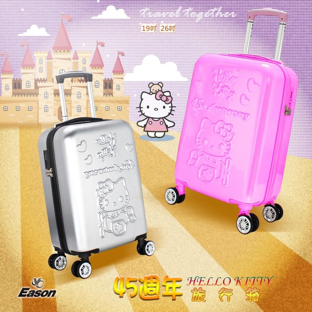 yc easonhello kitty26吋行李箱/飛機倫 /海關密碼鎖/原廠正版授權