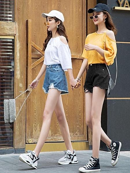 高腰牛仔超短褲女夏季薄款寬鬆百搭潮ins顯瘦黑色白色a字破洞熱褲 印巷家居