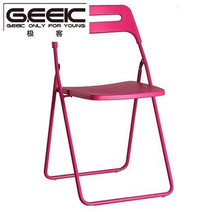 折疊靠背凳 塑膠子辦公培訓椅職員會議休閒家用戶外展會椅家用折疊圓凳『四月361』