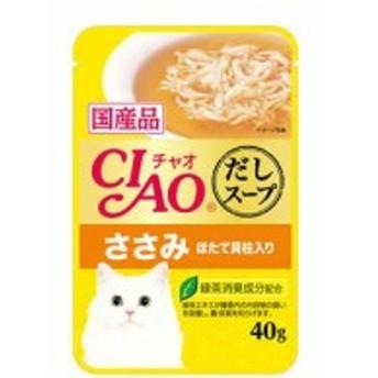 チャオだしスープパウチささみ40g おまとめセット 【 6個 】 キャットフード 猫 ネコ ねこ キャット cat ニャンちゃん
