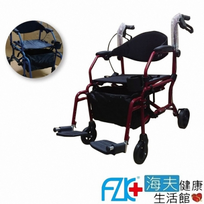 FZK 兩用 助步車 輪椅 FZK-CH3025