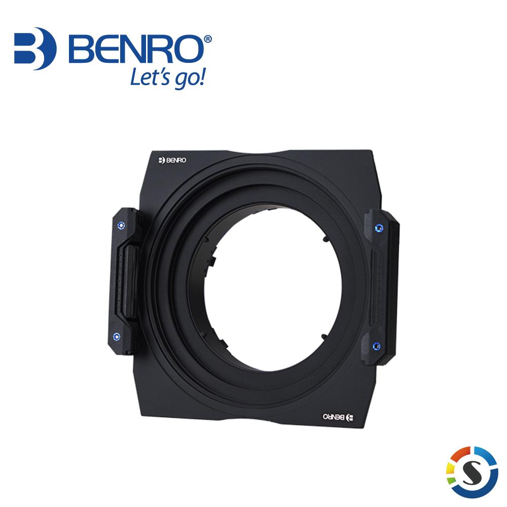 BENRO百諾 FH150E1 航空鋁合金濾鏡支架(適寬150mm方鏡)