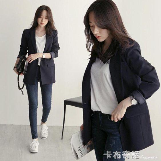 西裝外套女韓版春裝新款修身休閒chic上衣黑色小西服職業裝秋