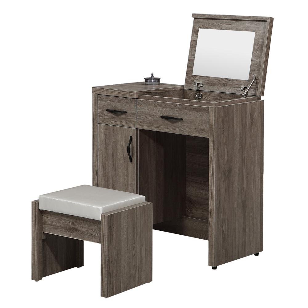Boden-蒙恩2.7尺掀蓋式化妝桌/鏡台(含化妝椅)