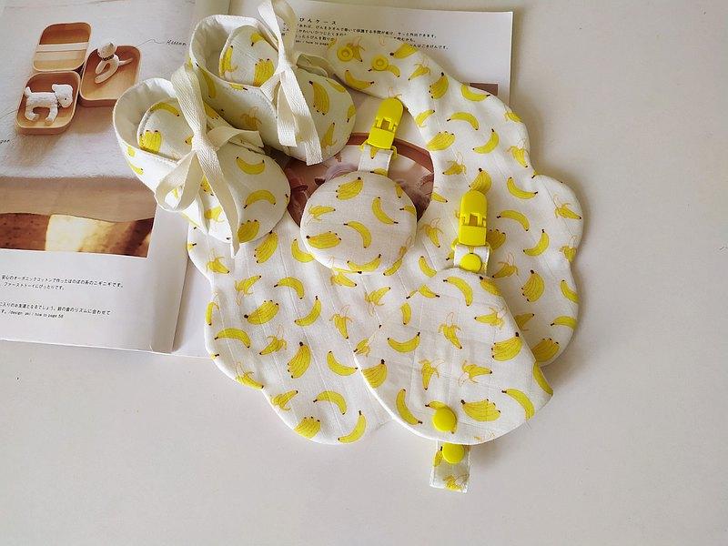 彌月禮盒 可愛香蕉 嬰兒圍兜 嬰兒鞋 平安符袋 二合一奶嘴夾