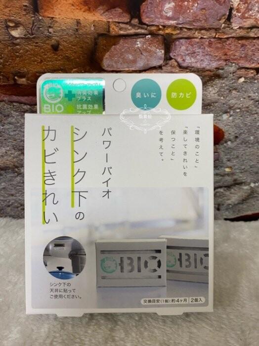 日本最新款 cogit bio 神奇防霉廚房流理台消臭抗菌防霉長效盒 水槽 櫥櫃