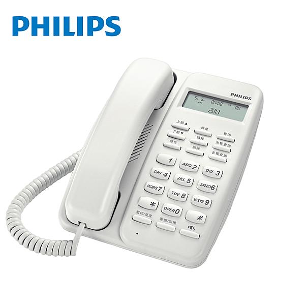 PHILIPS飛利浦 來電顯示有線電話 M10W/96 白