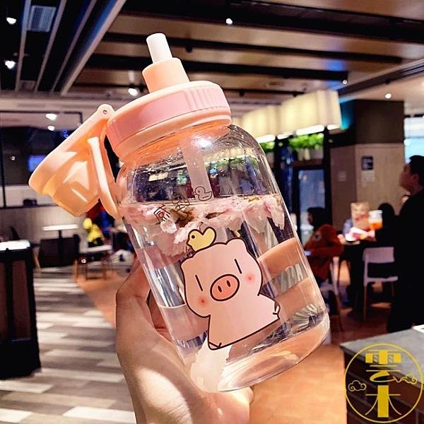 水杯帶吸管早餐杯豆漿杯家用便攜外帶可愛【雲木雜貨】
