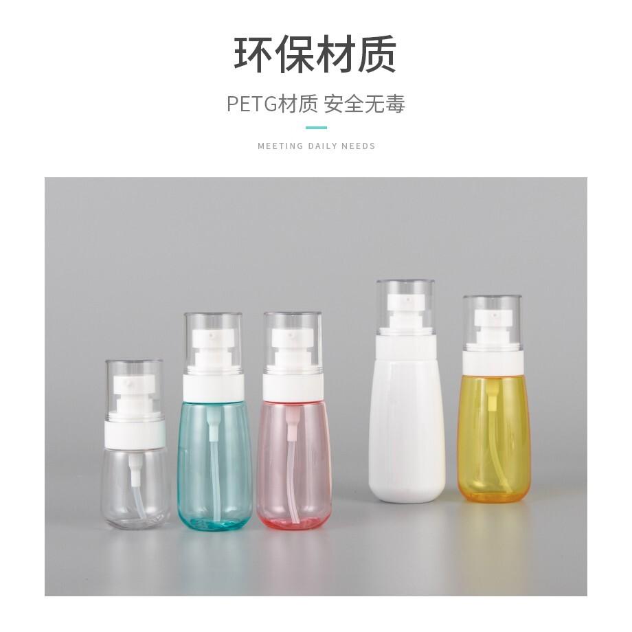 防疫必備 30ml 乳液瓶 upg透明 化妝品分裝瓶 petg瓶 防護 殺菌 酒精 自製酒精乾洗手液