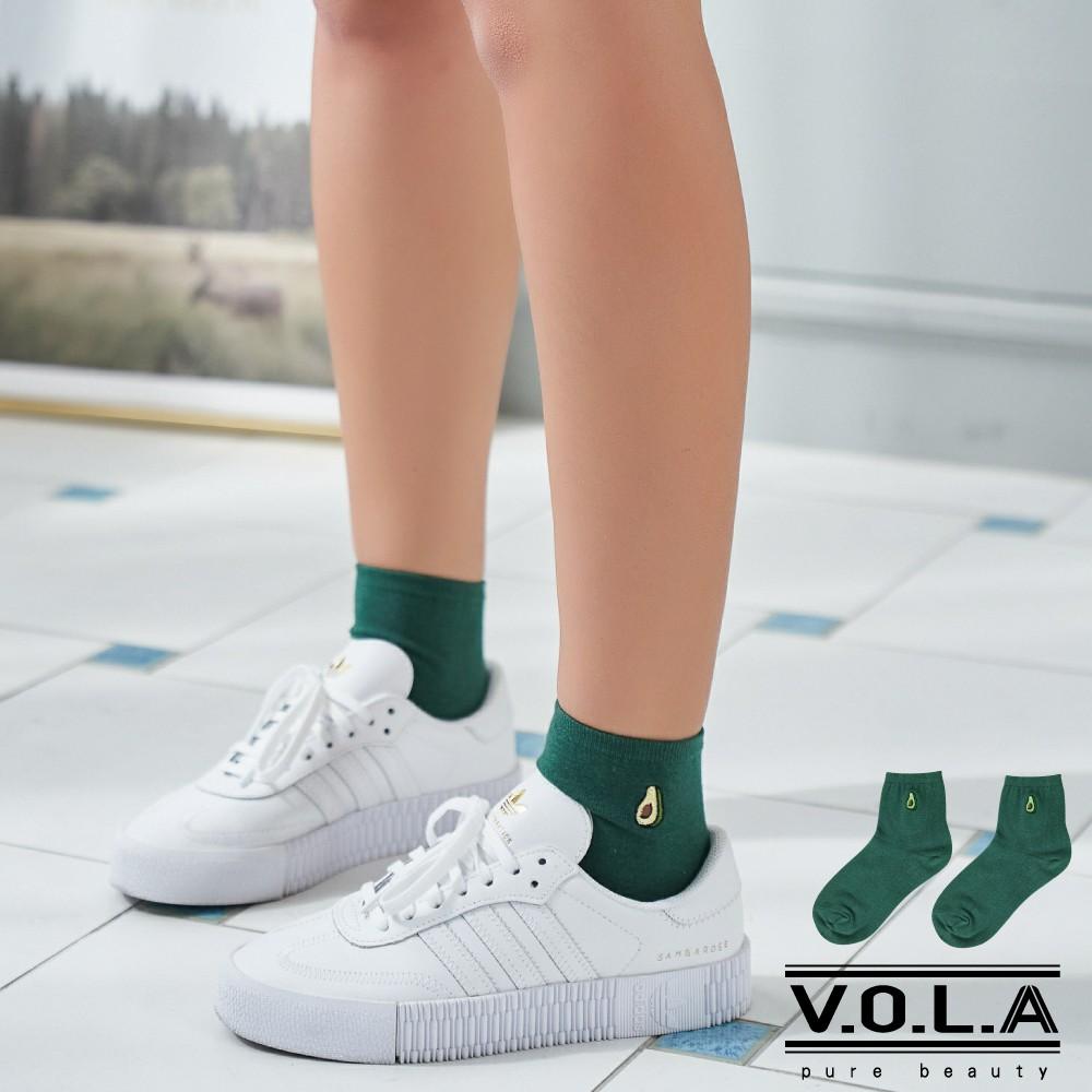 [VOLA]台灣製 水果刺繡小圖 酪梨 短襪