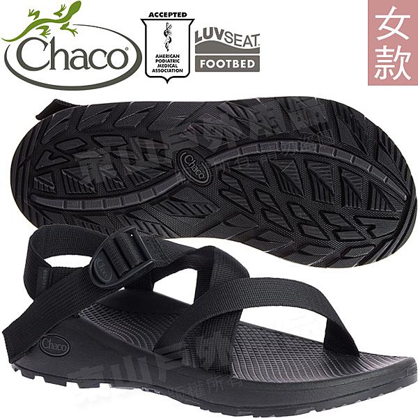 Chaco ZLW01_H405黑 女越野紓壓涼鞋-Z/Cloud標準款 美國佳扣拖鞋/水陸兩用鞋/沙灘鞋/運動涼鞋
