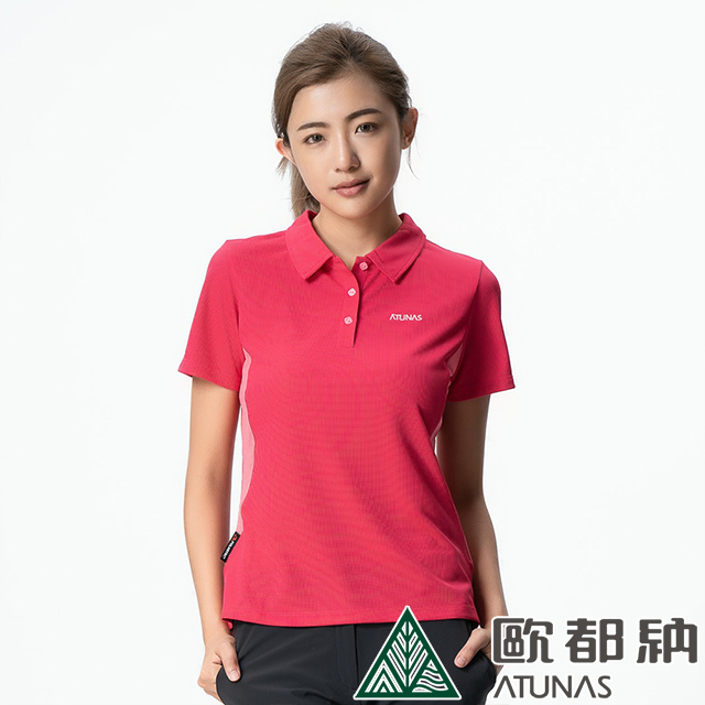 【ATUNAS 歐都納】女款POLARTEC短袖POLO衫(A-P1818W 莓紅/抗UV/快乾/吸濕排汗/透氣)