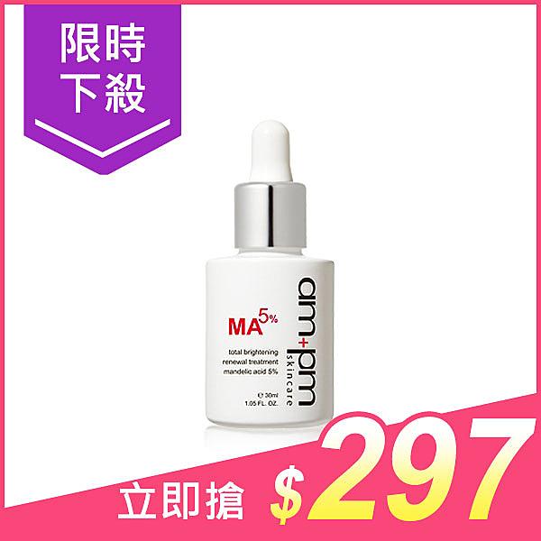ampm 杏仁酸5%美白煥膚精華(30ml)【小三美日】
