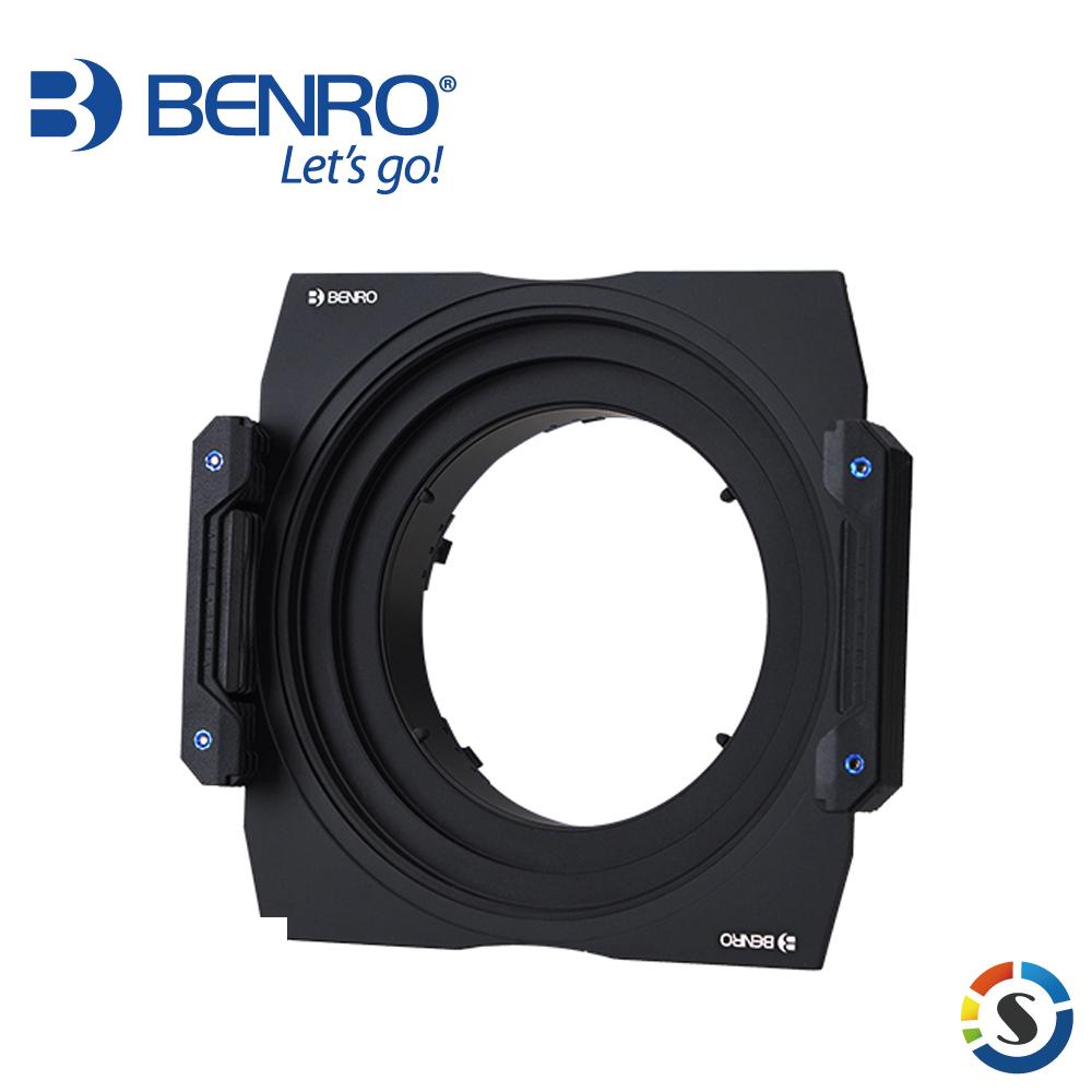 BENRO百諾 FH150C1/C2/T1 航空鋁合金濾鏡支架(適寬150mm方鏡)