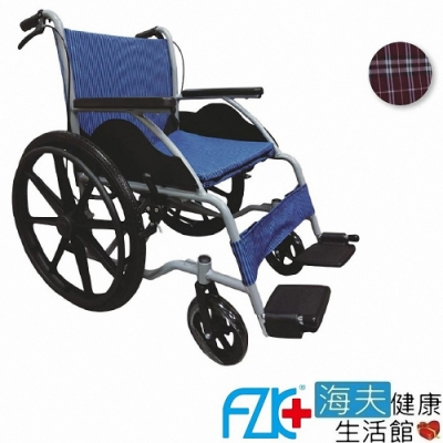 FZK 鋁合金 單層 厚墊 不折背 輪椅_FZK-102