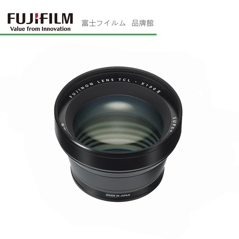 FUJIFILM 富士 望遠轉接鏡 TCL-X100II X100系列適用 原廠公司貨