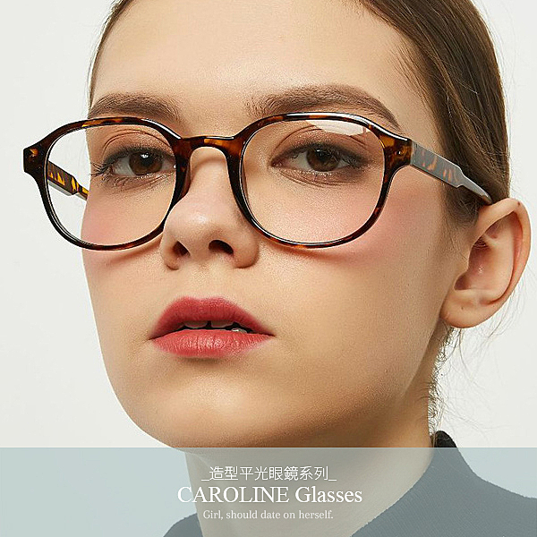 《Caroline》年度最新款造型時尚品味、氣質、時尚平光眼鏡 71994