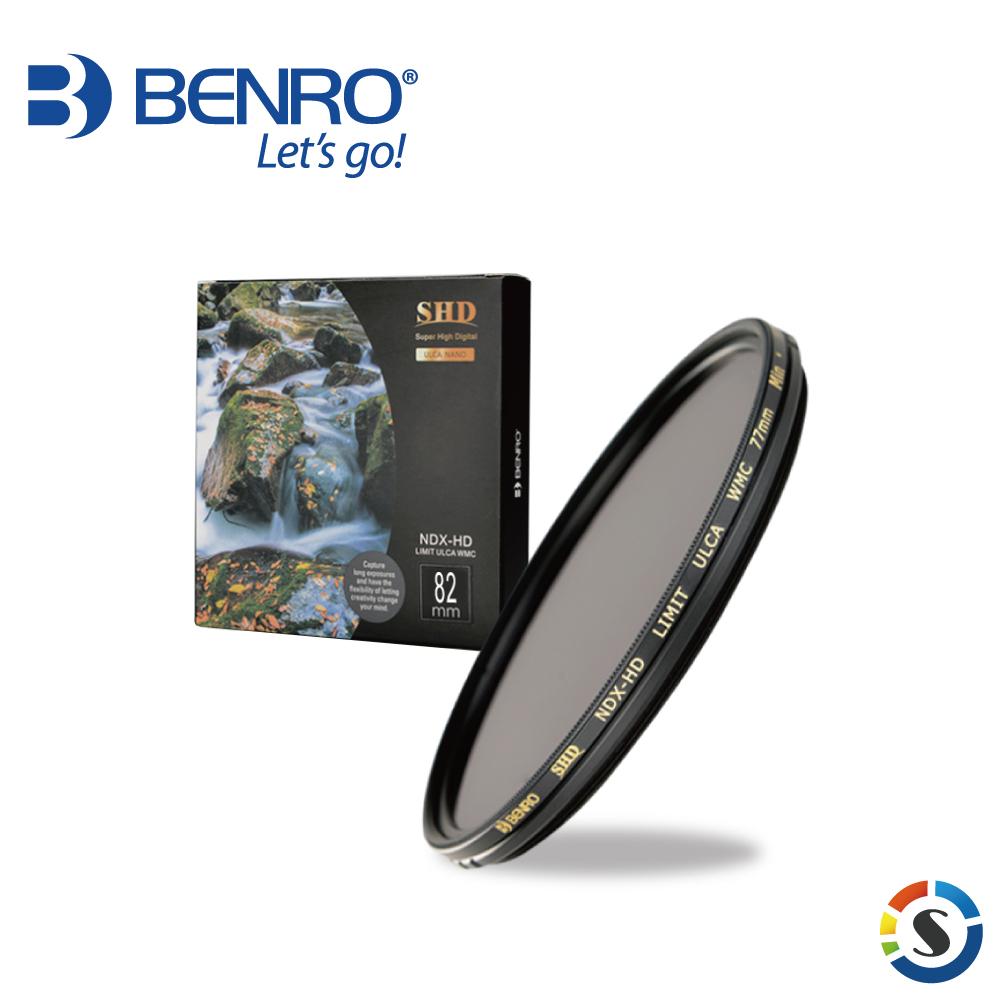 BENRO百諾 SHD NDX-HD LIMIT ULCA WMC可調式減光鏡(72mm)