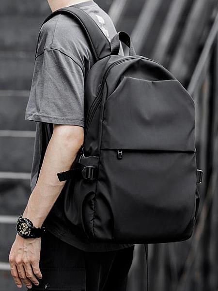 雙肩包男士輕便初中大學生書包簡約時尚電腦背包休閒潮流旅行男包 淇朵市集