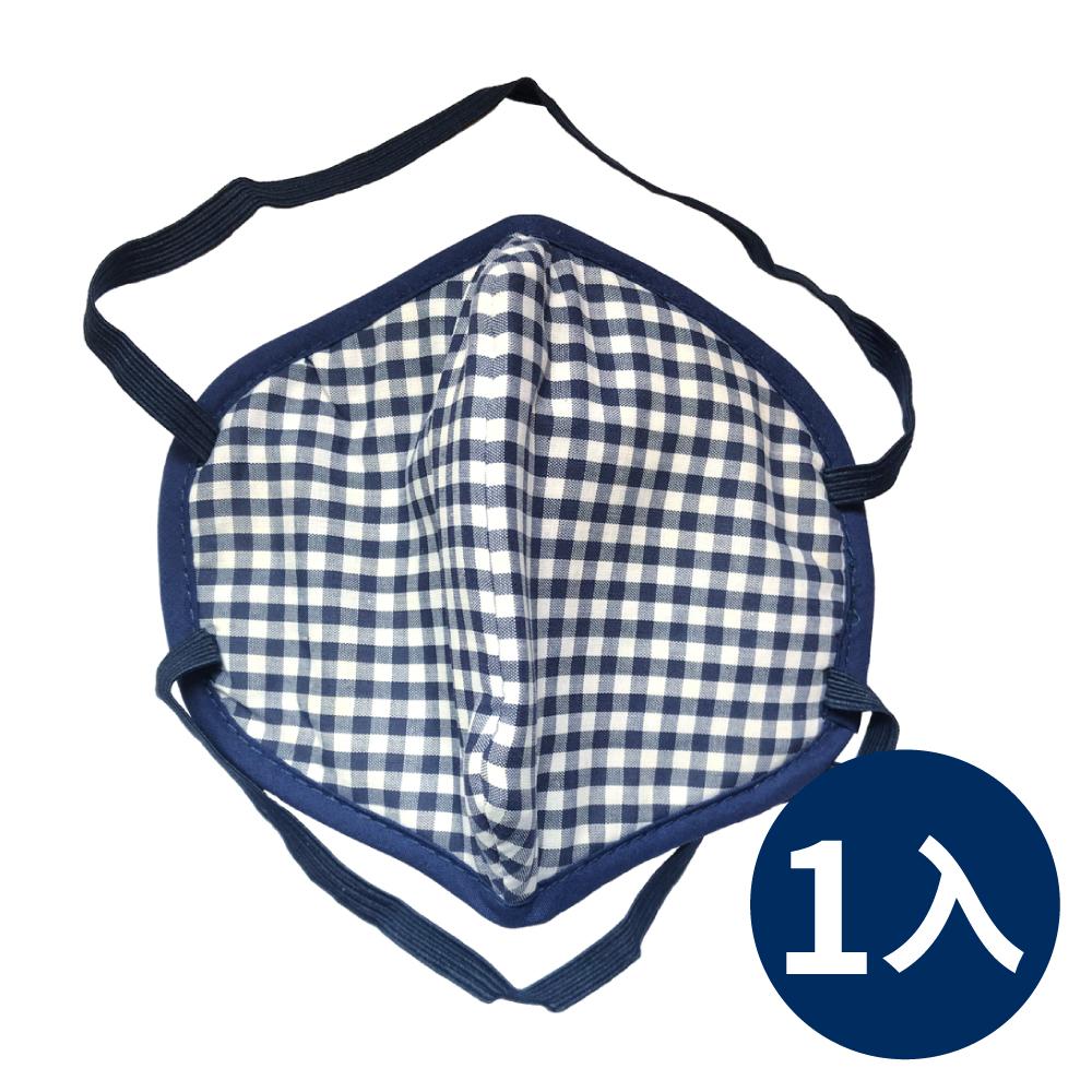 立體剪裁四層布口罩 可水洗(1入)