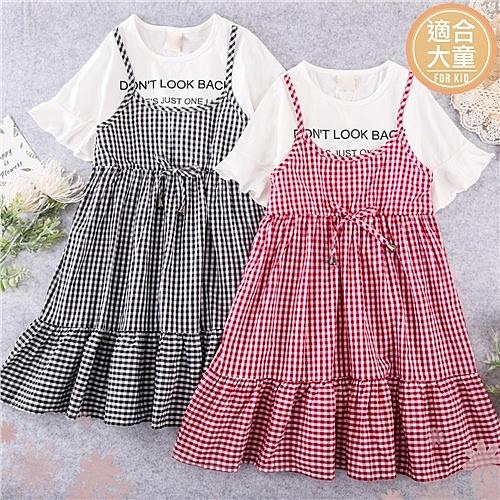 (大童款-女)拼字格紋假2件棉質洋裝-2色(290386)【水娃娃時尚童裝】