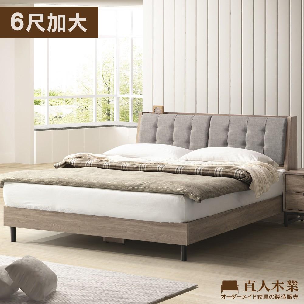 【日本直人木業】KEN古橡木6尺雙人加大收納床組(床頭加床底)