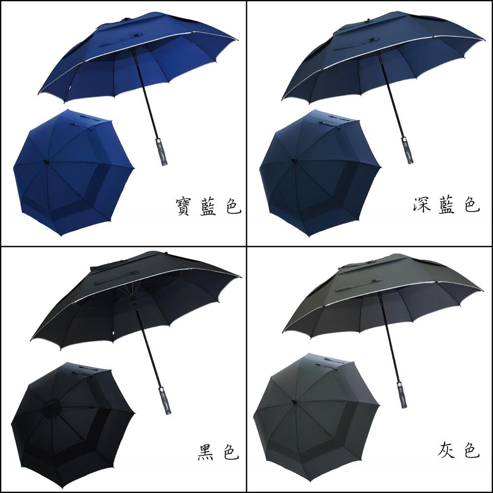"""雨洋工坊30""""超大雙層通風自動直立高爾夫球傘"""