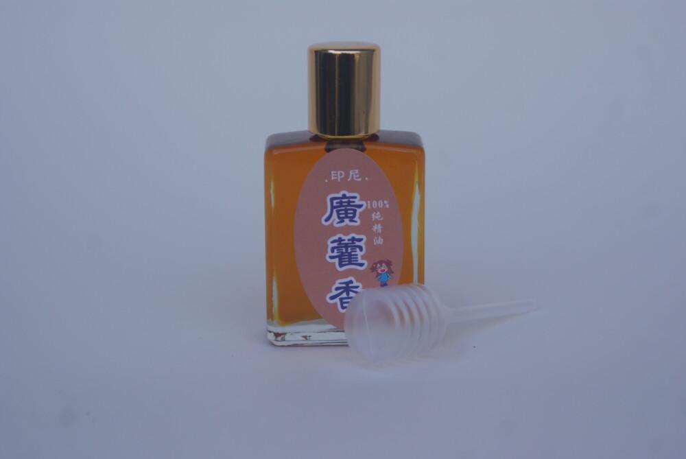 印尼  廣藿香 廣藿香精油15ml 天然萃取無添加任何化學合成物質