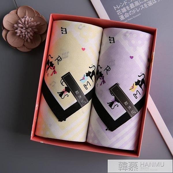 (安妮)女士手帕純棉擦汗復古小手帕隨身厚實文藝清新  4.4超級品牌日