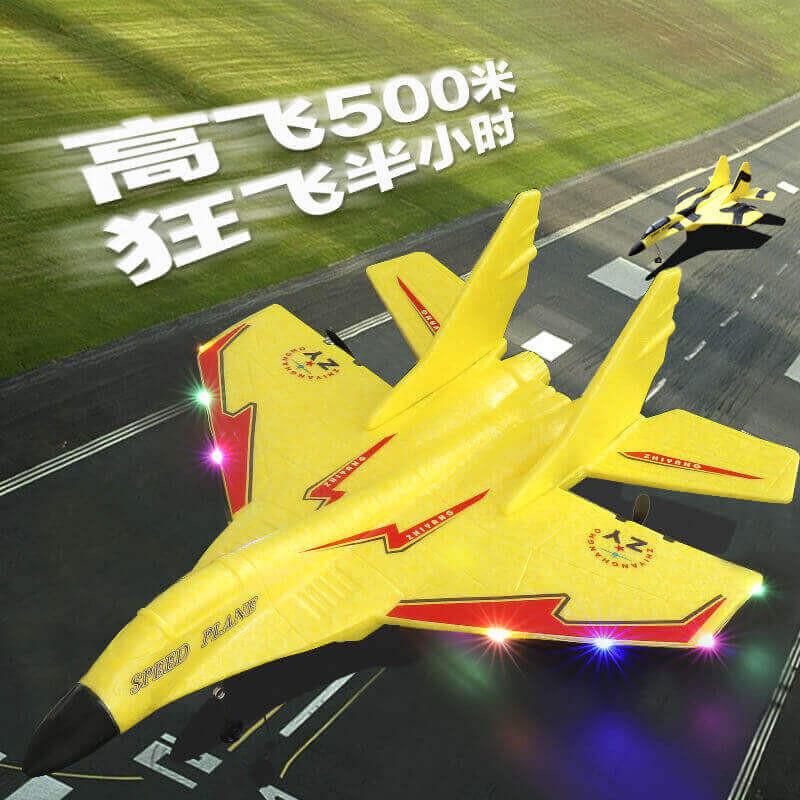 親子出遊必備滑翔機玩具超耐摔usb充電遙控2.4g遠距離雙翼模型戰鬥飛機